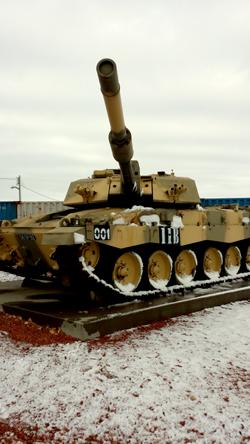 BATUS tank